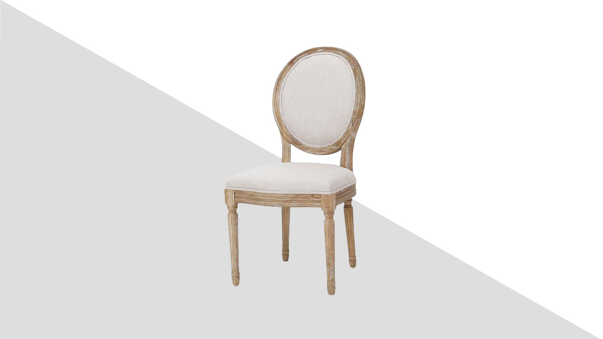 Скачать модель бежевого стула «Луи» (Louis) для работы вфотошопе