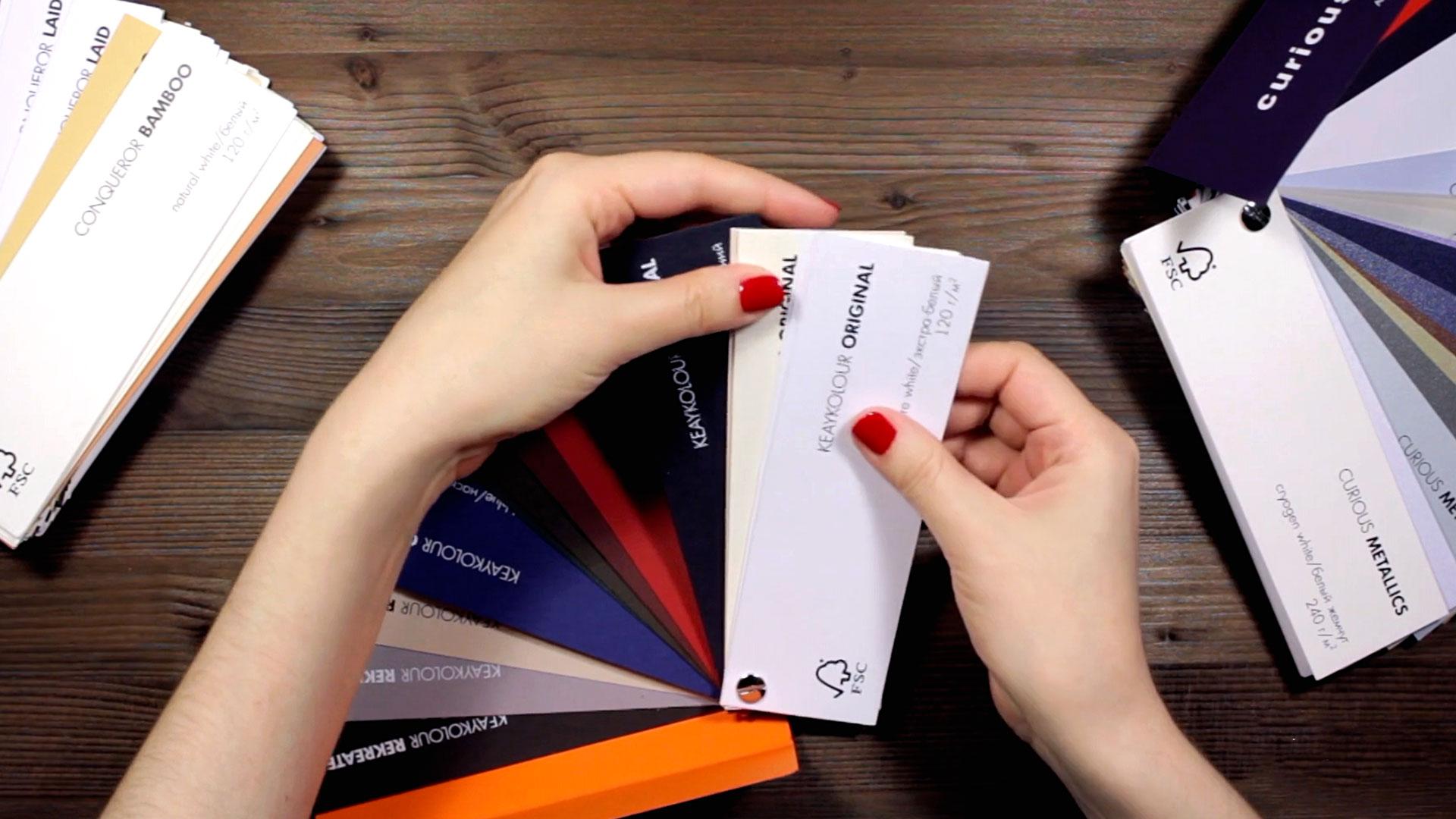 Видео мастер-класс «Дизайнерские бумаги»