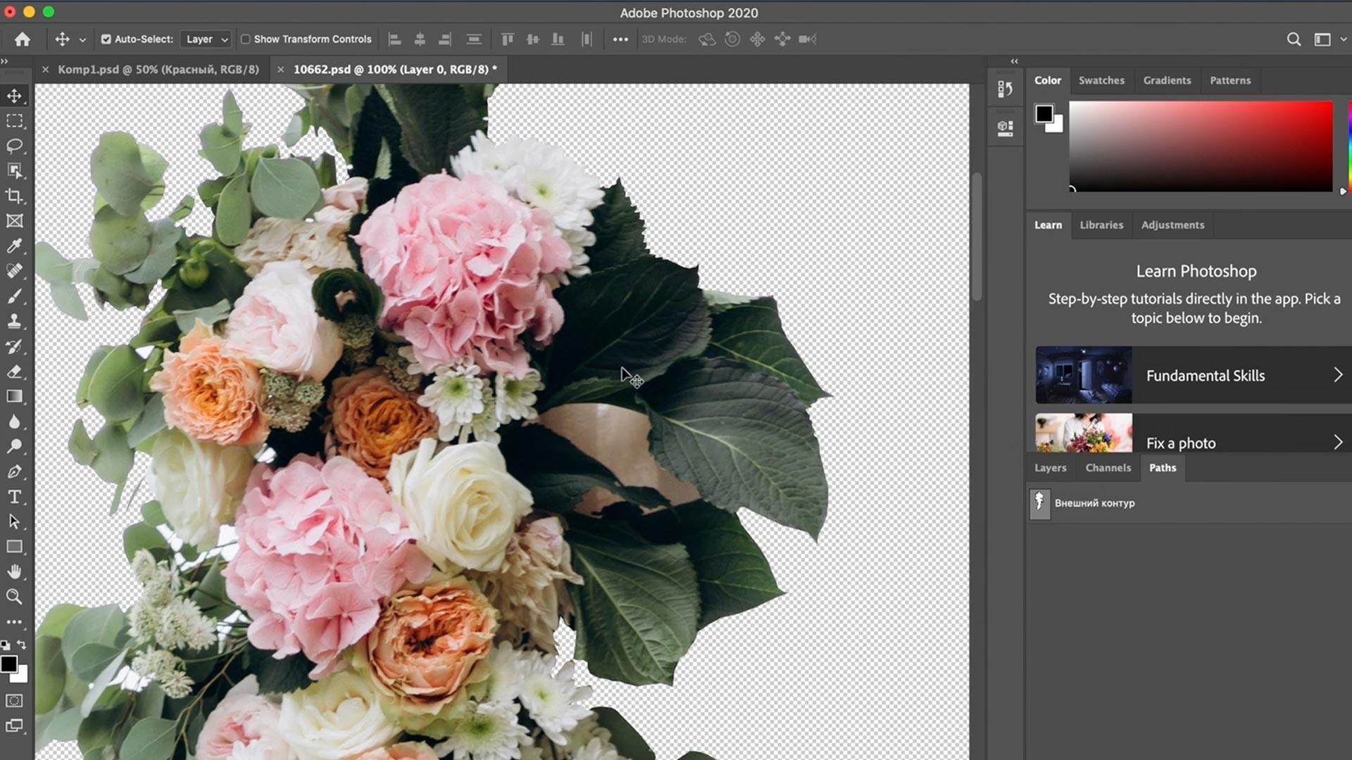Видео мастер-класс «Как быстро вырезать декор для компьютерной визуализации вфотошопе»